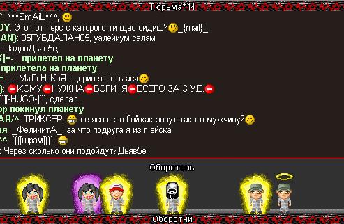 русский порностриптиз